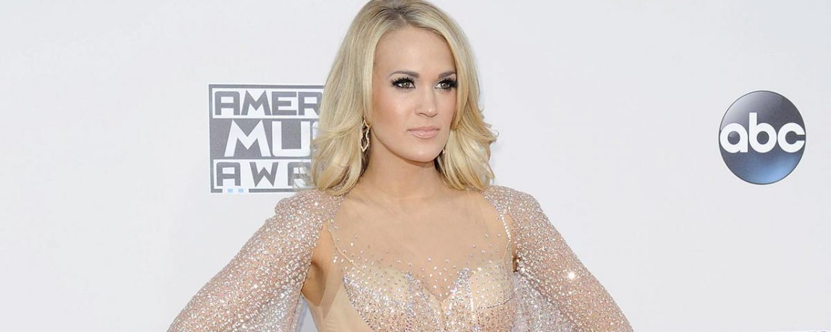 Carrie Underwood on red carpet